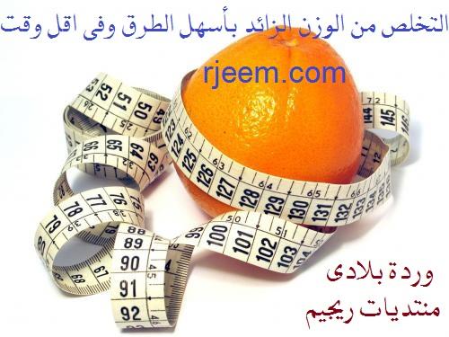 الشخصية 13815752401.jpg