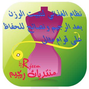 الغذائي 13818664011.jpg