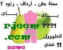 ؟!>> ..كلّ 13821736681.jpg