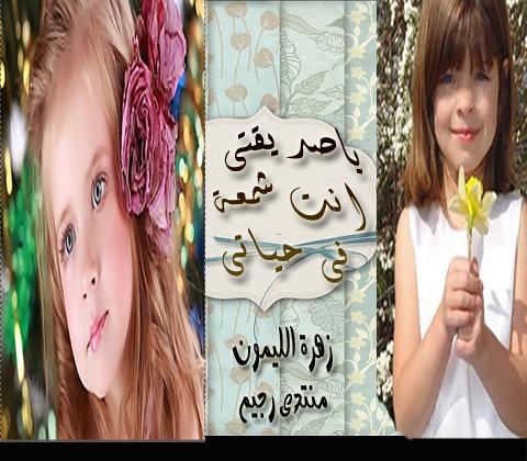 تصميماتى 13831243011.jpg