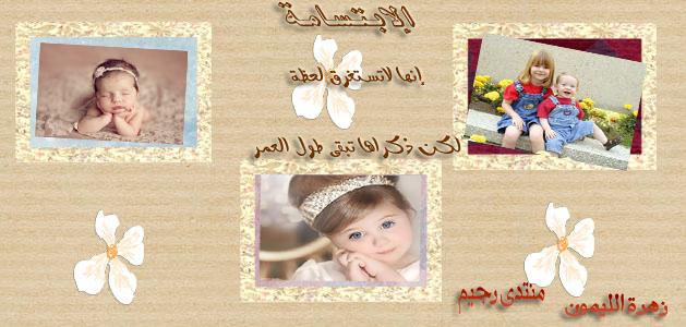 تصميماتى 13831243012.jpg
