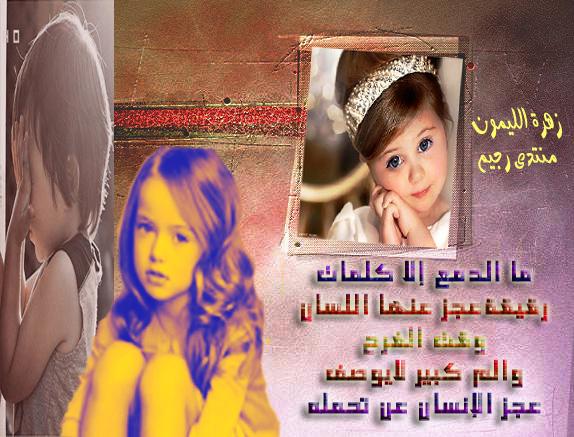 تصميماتى 13831243013.jpg