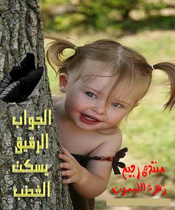 تصميماتى 13831243014.jpg