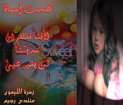 تصميماتى 13831243015.jpg