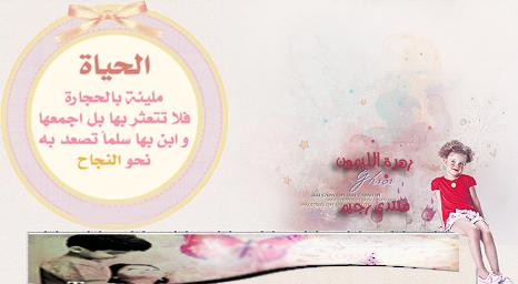 تصميماتى 13831245831.jpg