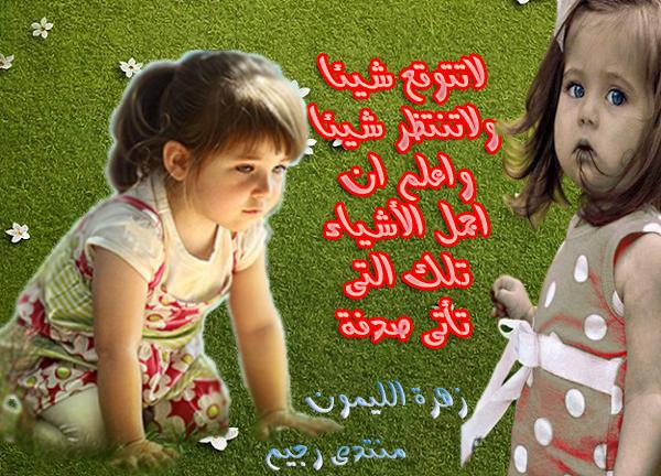تصميماتى 13831245833.jpg