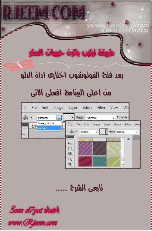 للفوتوشوب 13833337341.jpg