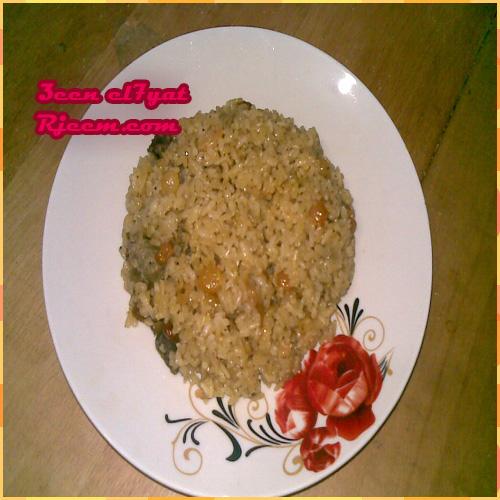 الرز بالخلطة من مطبخى 13847924011.jpg