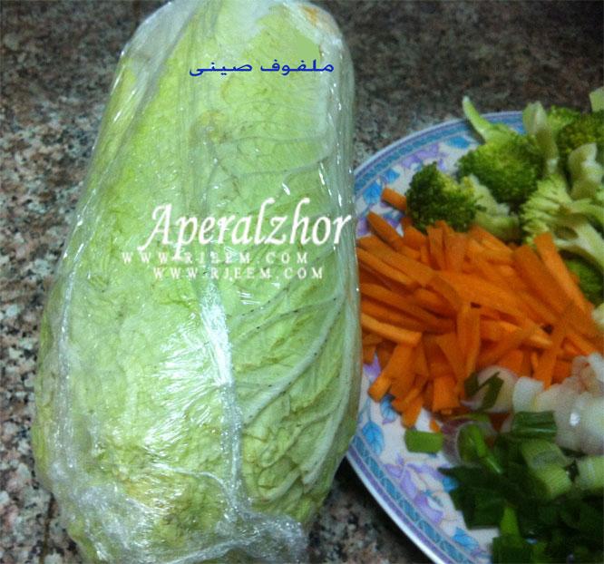 بروكلى  سوتيه مع الخضروات المشكلة من مطبخى 13853225622.jpg