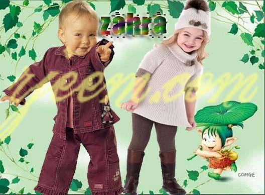 ولد وبنوتة  احلى ملابس للأطفال 13854794842.jpg