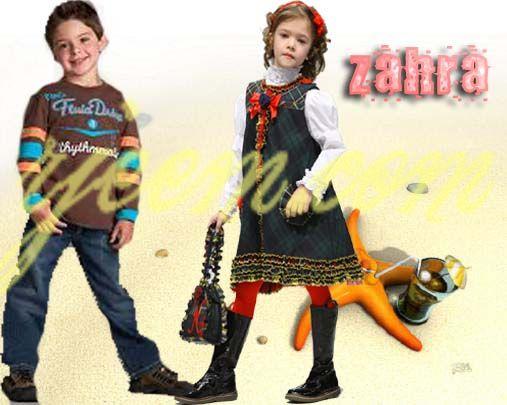 ولد وبنوتة  احلى ملابس للأطفال 13854794843.jpg