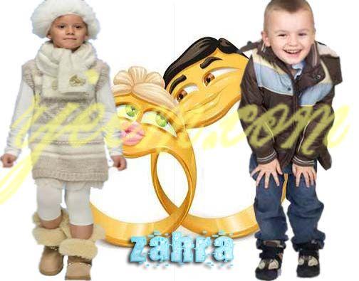 ولد وبنوتة  احلى ملابس للأطفال 13854794844.jpg