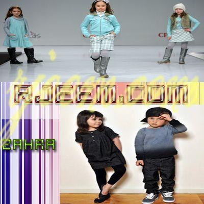 ولد وبنوتة  احلى ملابس للأطفال 13854794845.jpg