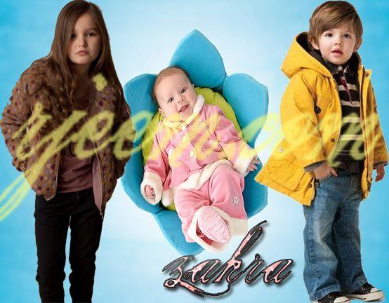 ولد وبنوتة  احلى ملابس للأطفال 13854796913.jpg