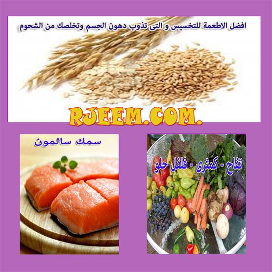 الاطعمة 13858000852.jpg
