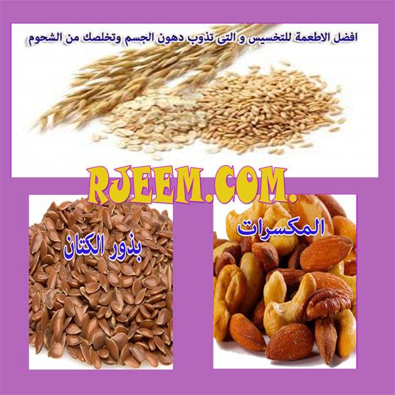 الاطعمة 13858000853.jpg