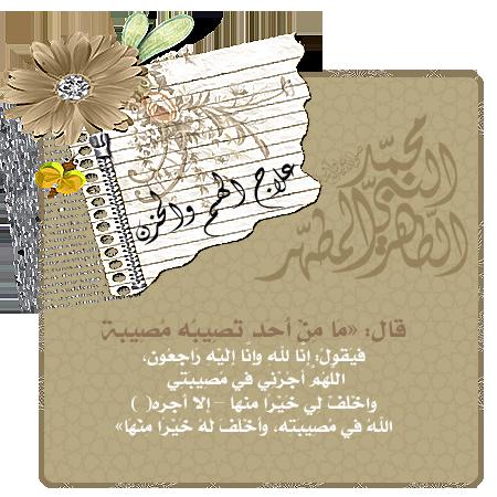 آلـحـزن 13863633641.png