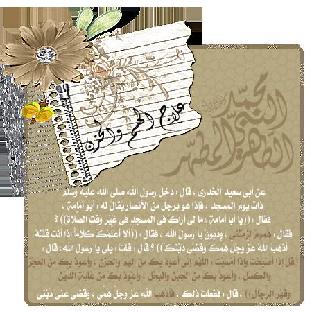 آلـحـزن 13863633642.png