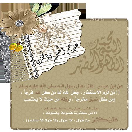 آلـحـزن 13863633643.png