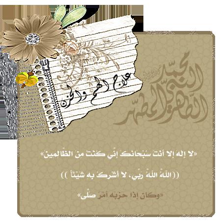 آلـحـزن 13863633644.png