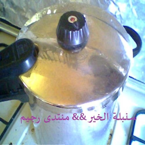 العراقية 13869452951.jpg
