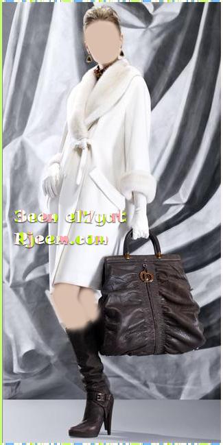 ازياء شتويه قمة فى الاناقة من Dior 13909297782.png