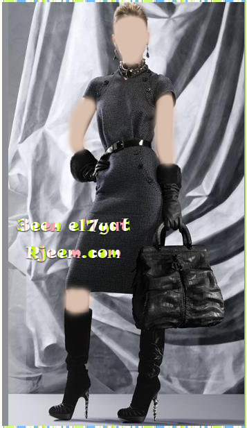 ازياء شتويه قمة فى الاناقة من Dior 13909297783.png