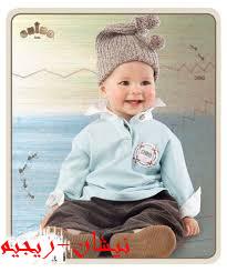 الأطفال 13913649074.jpg