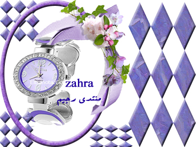 ساعات روعة بالوان ربيعية جميلة 13933178705.jpg