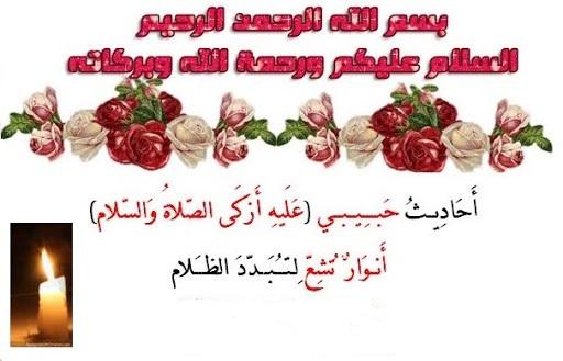 الخطايا 13944481241.jpg