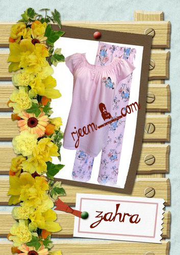 بيجامات للصيف والربيع  لكل الصبايا 13948133131.jpg