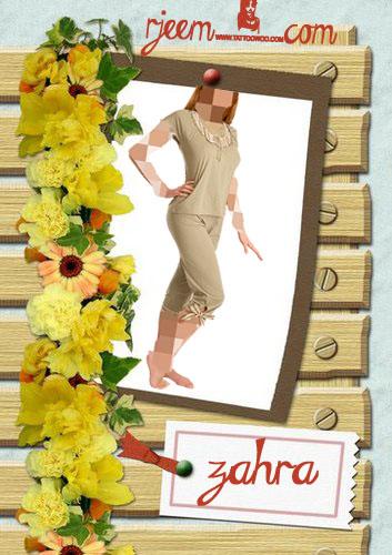 بيجامات للصيف والربيع  لكل الصبايا 13948134411.jpg