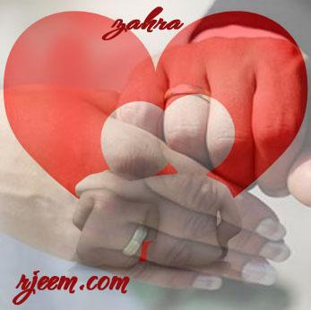 المتزوجات 13948737391.jpg
