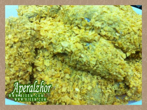 دجاج بروستد بالكورن فليكس من مطبخى 13964573022.png
