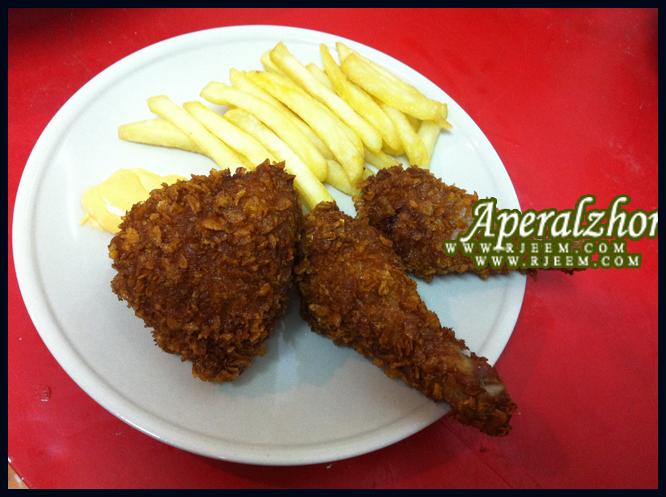 دجاج بروستد بالكورن فليكس من مطبخى 13964573023.png