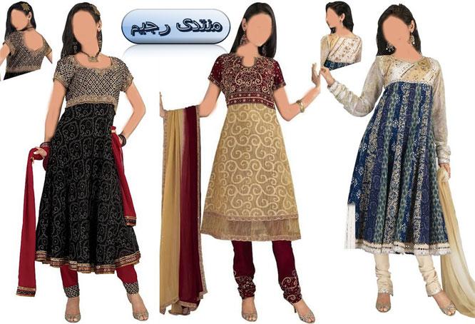 أزياء هندية  زاهية ومنوعة من السارى والبنجاب ازياء هندية أنيقة 13971755263.jpg