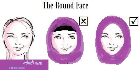 لفات حجاب بالخطوات المصوره 14012284073.jpg