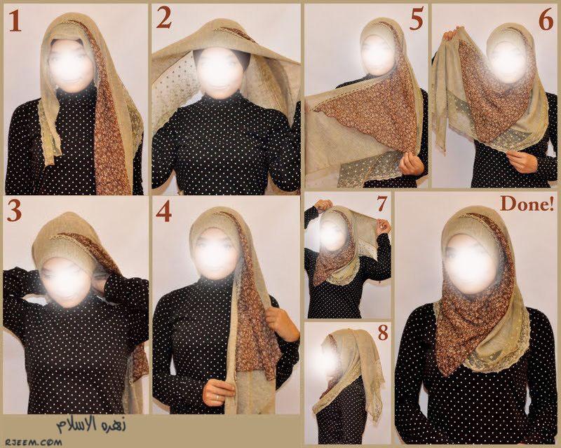 لفات حجاب بالخطوات المصوره 14012284075.jpg