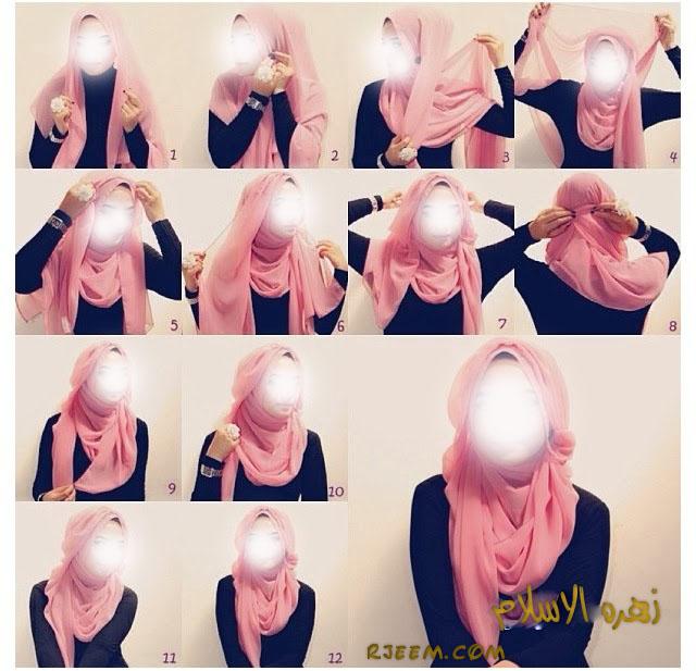 لفات حجاب بالخطوات المصوره 14012286023.jpg