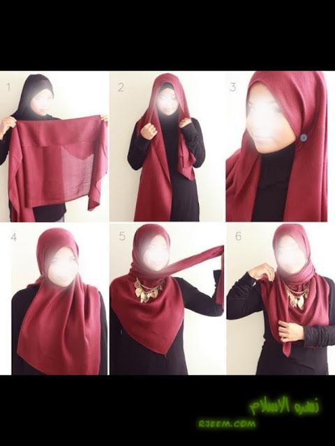 لفات حجاب بالخطوات المصوره 14012288631.jpg