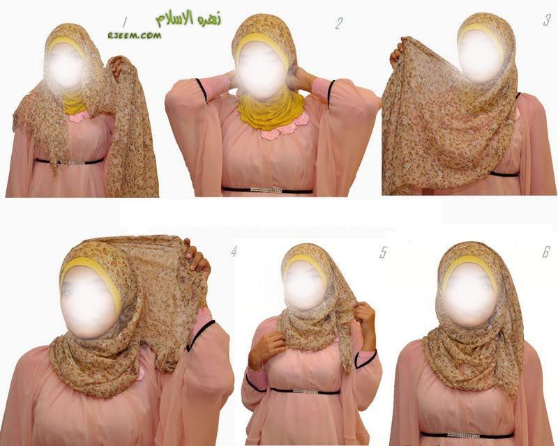 لفات حجاب بالخطوات المصوره 14012288634.jpg