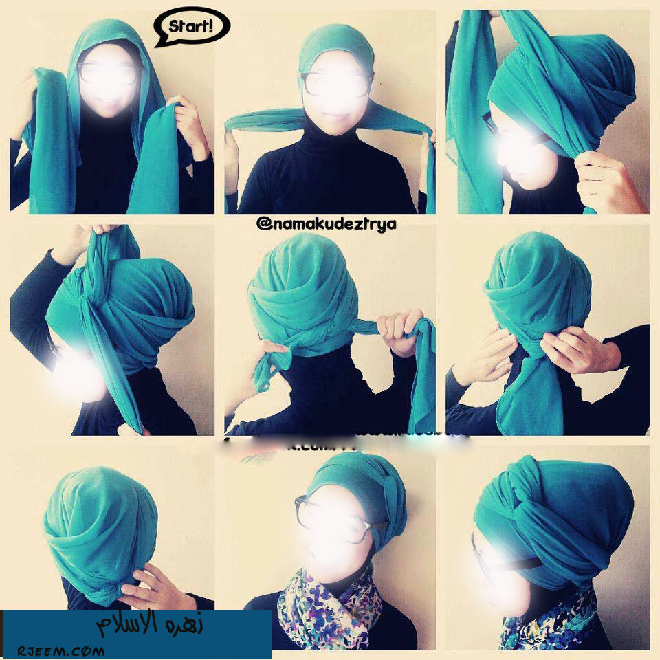 لفات حجاب بالخطوات المصوره 14012290415.jpg