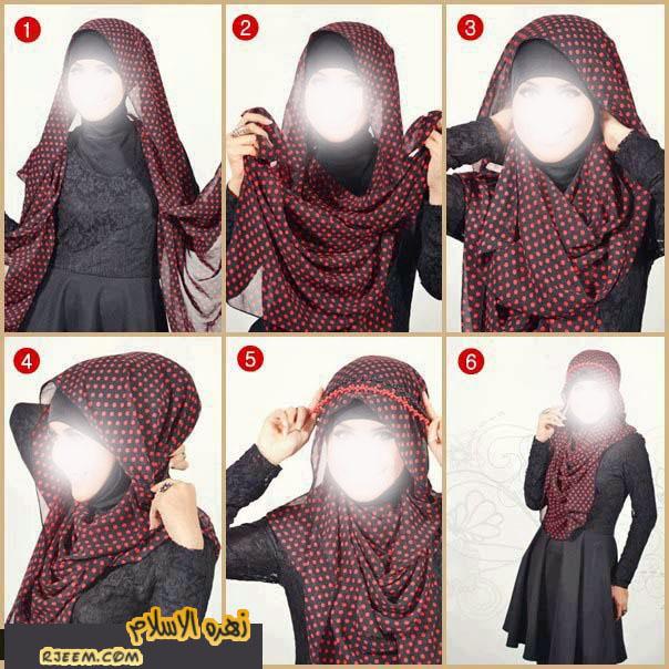 لفات حجاب بالخطوات المصوره 14012291821.jpg