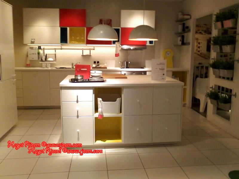 ديكورات Ikea 2014 14014583831.png