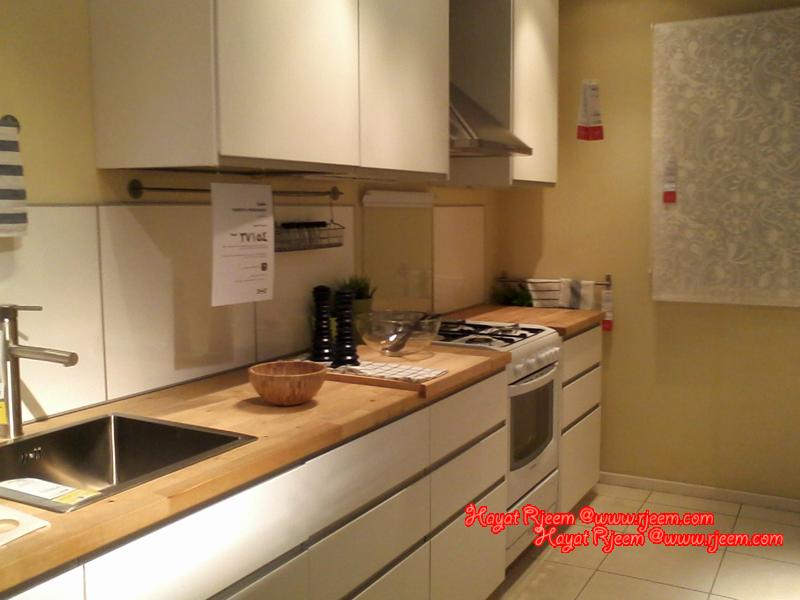 ديكورات Ikea 2014 14014583833.png