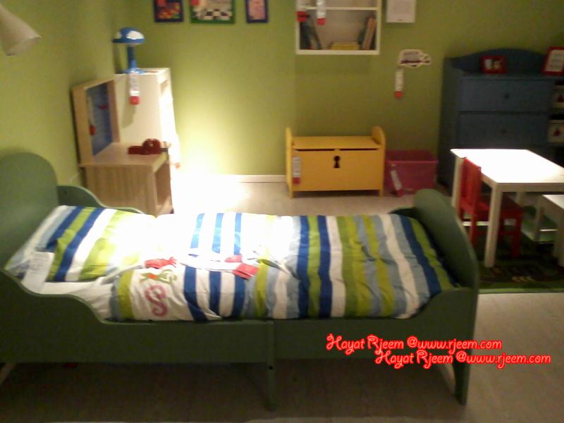ديكورات Ikea 2014 14014587924.png