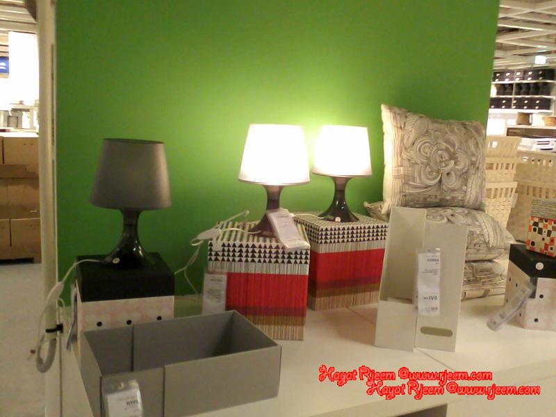 ديكورات Ikea 2014 14014587925.png