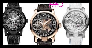 ساعات جديدة من ماركة ستورم رجالية ونسائية 2014 14022730492.jpg