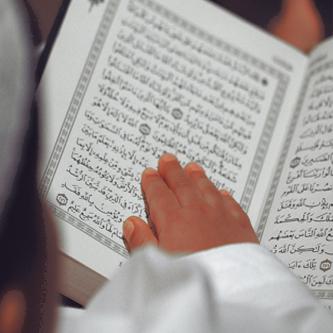 رمضان شهر الرحمة والغفران 14036363785.jpg