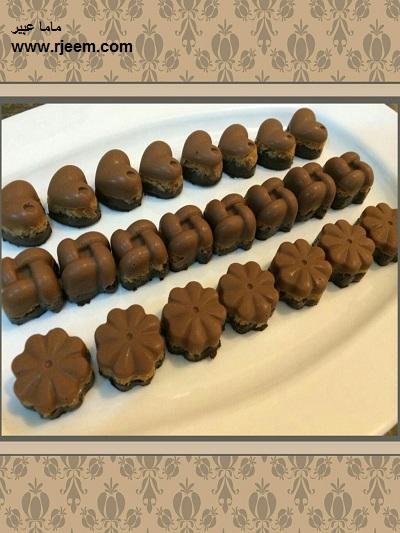 الشوكولاتة 14053918391.jpg